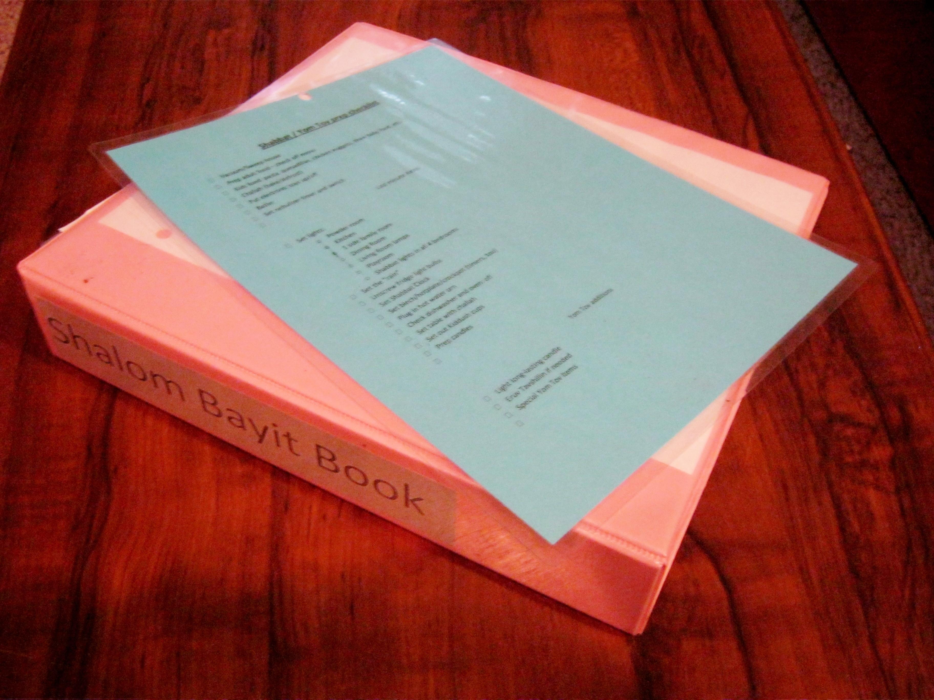 Shalom Bayit book (SBB)